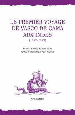 couv_le-premier-voyage-de-vasco-de-gama-aux-indes